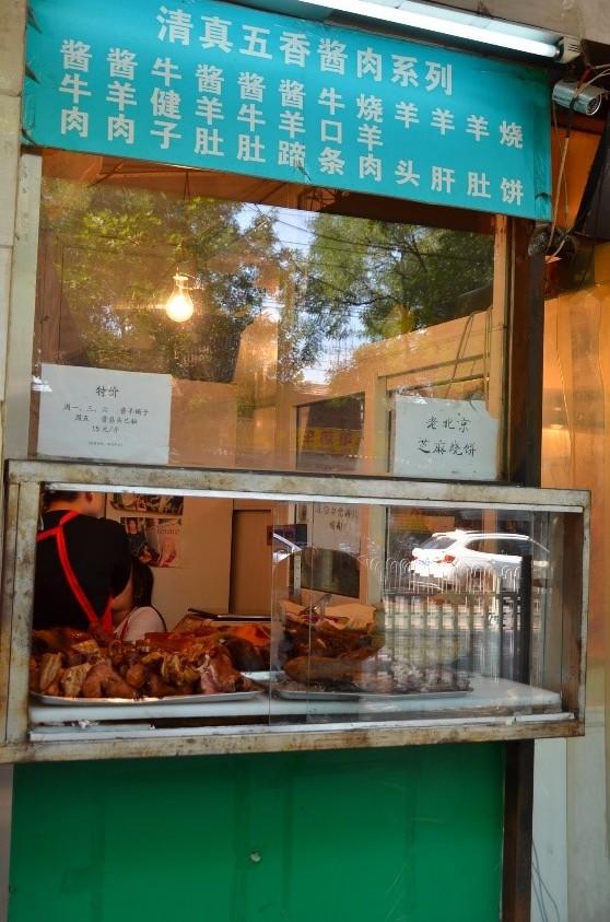 featured image Desafios de segurança de alimentos para comida de rua e cases em Beijing